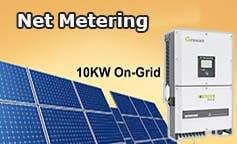 ΦΩΤΟΒΟΛΤΑΙΚΑ net-metering-5kw-10kw-20kw-30kw-100kw-500kw
