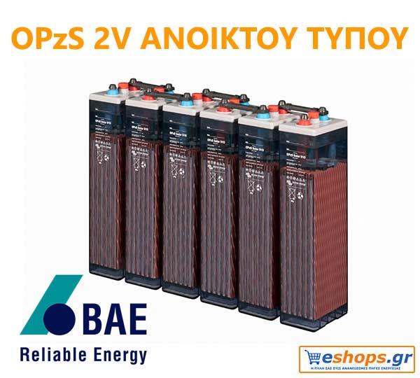 OPzS 2V ανοικτού τύπου
