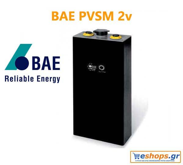 BAE PVSM 2v (Tυπου PZS Solar)