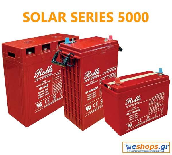 Solar Series 5000
