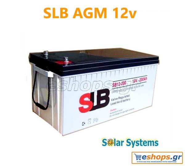 SLB AGM 12v