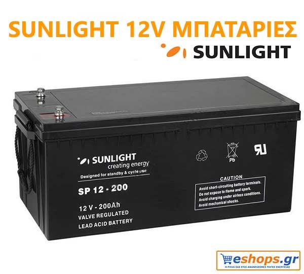 Sunlight 12v