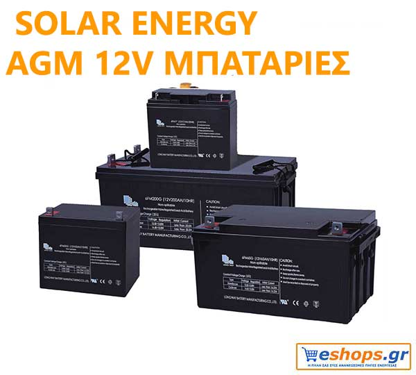S. Energy - AGM