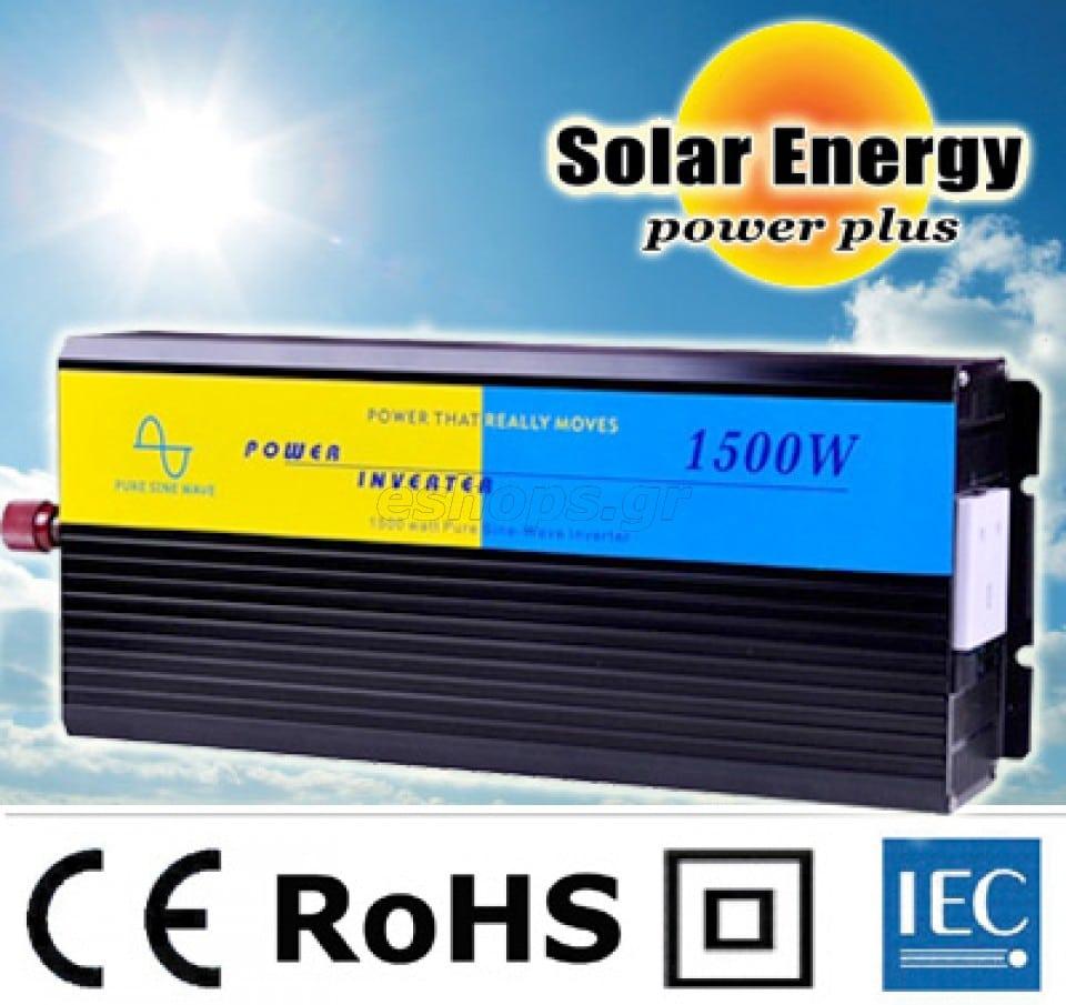Inverter SolarEnergy