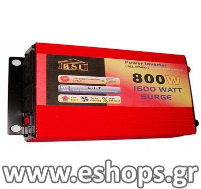 Solar I02-800VA