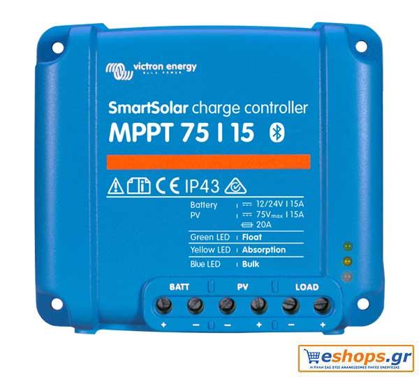 Victron SmartSolar MPPT 75/15 - 15A Ρυθμιστής Φόρτισης Φωτοβολταικών