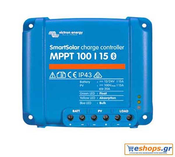 Victron SmartSolar MPPT 100/15 - 15A Ρυθμιστής Φόρτισης Φωτοβολταικών