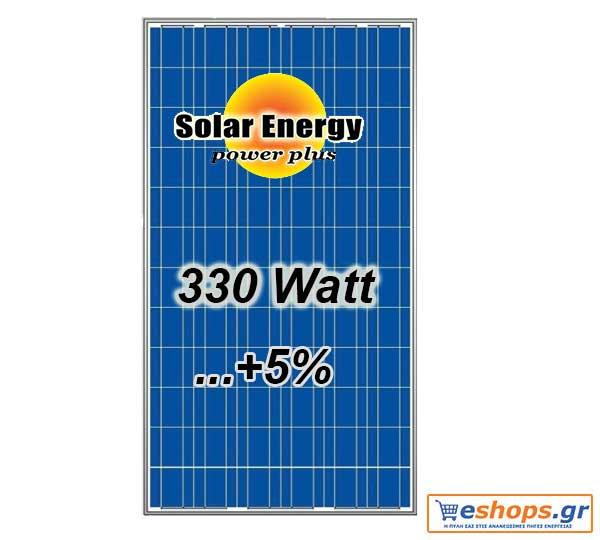 Σχετικά με το Φωτοβολταϊκό πλαίσιο 330 -335 WattΕΥΡΩΠΑΙΚΟ κατάλληλο για αυτόνομα συστήματα 24V.