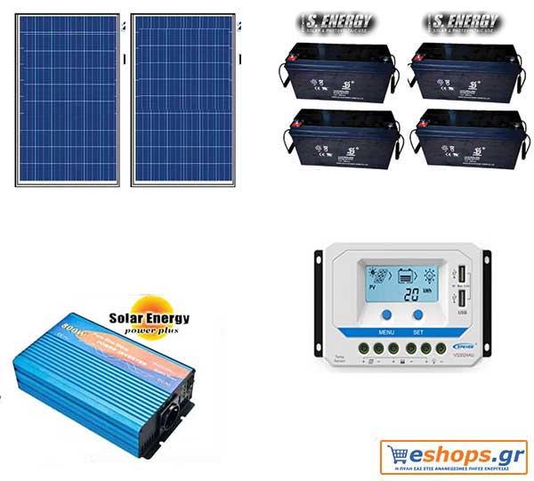 αυτόνομο οικονομικό φωτοβολταϊκό κιτ για εξοχική κατοικία έως 3kwh - 3,5kwh