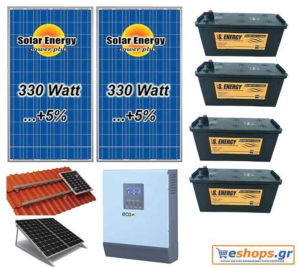 Οικονομικό αυτόνομο φωτοβολταϊκό κιτ για εξοχική κατοικία 3,5kwh -3,9kwh με μπαταρίες  Semi traction ήμιβαθιας εκφόρτισης