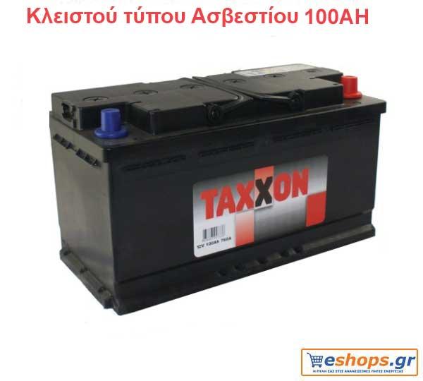 Μπαταρία κλειστού τύπου 100AH ασβεστίου  για φωτοβολταικά