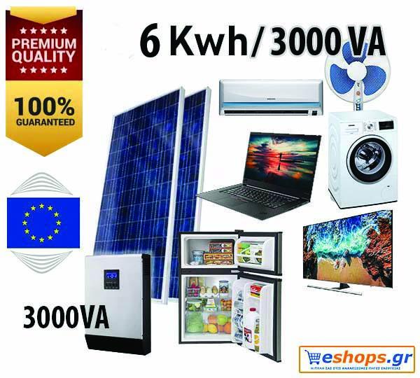 Υπολογισμός - Αυτόνομο φωτοβολταϊκό 6kWh με 12v 4 μπαταρίες 250AH C100 + Inverter charger 3000VA-Πλυντήριο