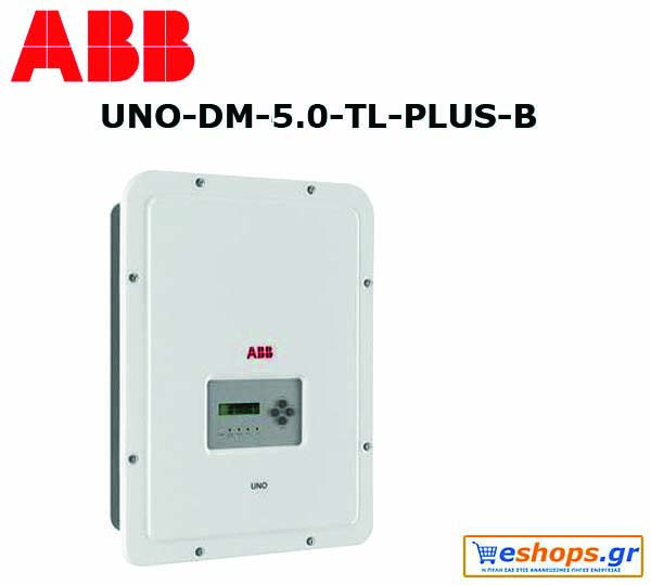 net-metering-Inverter Δικτύου ABB IV UNO-DM-5.0-TL-PLUS-B  INT Μονοφασικός