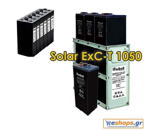 Μπαταρία Unibat 2V Solar Solar ExC-T 1050 (1051Ah c120) Unibatpower for life BATTERIES (SOLAR 2V)