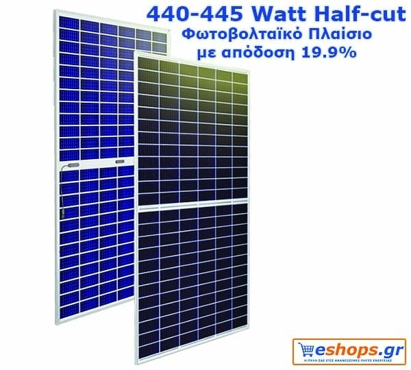 440 watt-445 watt half cell-cut φωτοβολταϊκό πάνελ, πλαίσιο