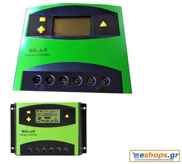 Για Φωτοβολταικά Ρυθμιστής φόρτισης 60A με οθονη ψηφιακός. Καλύπτει 1520  watt / 24v σε Φωτοβολταικά πάνελ 24V  και 760 Watt σε Φ/Β πλαίσια 12v