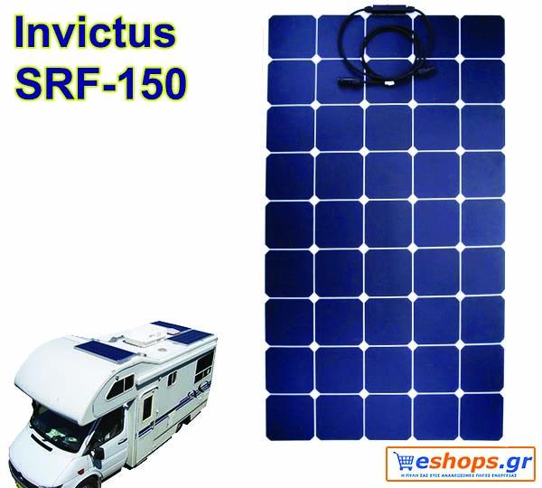 Ημιεύκαμπτο φωτοβολταϊκό πάνελ 150 watt INVICTUS SRF-150