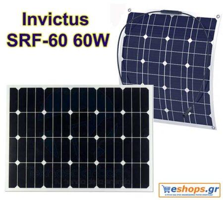 Ημιεύκαμπτο φωτοβολταικό πάνελ INVICTUS SRF-60. Εύκαμπτα φωτοβολταϊκά πάνελ