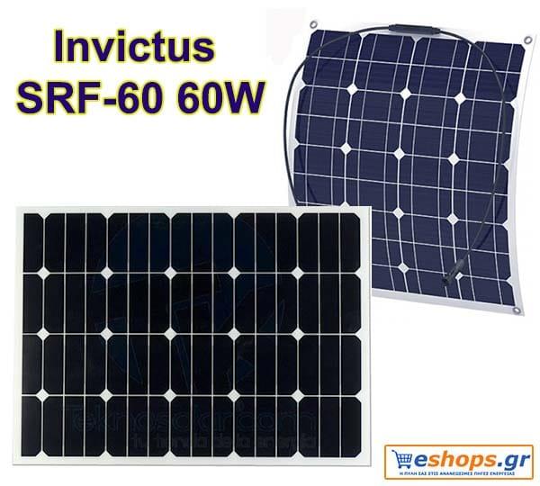 Ημιεύκαμπτο φωτοβολταικό πάνελ INVICTUS SRF-60