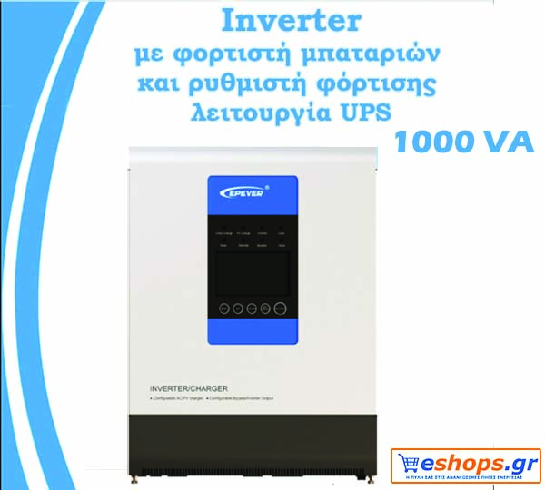 EPSOLAR EPEVER-UP-1000W / 12V M3212 ΥΒΡΙΔΙΚΟ INVERTER/CHARGER UPower series